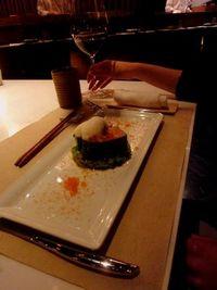 Appetiser at Bei: grilled salmon sashimi